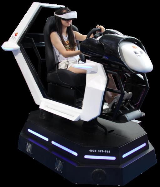 VR Car Racing (2)