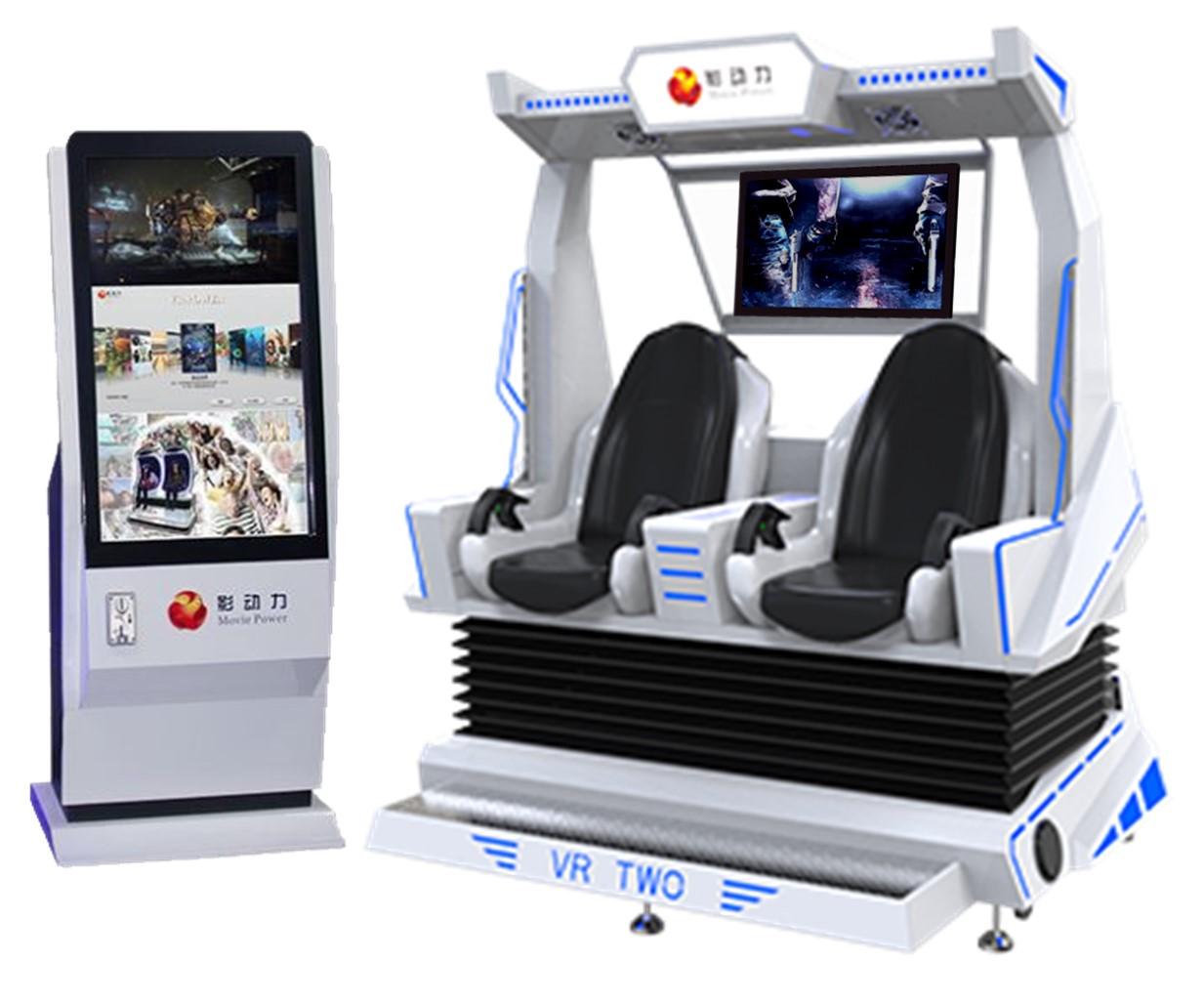 vr two + monitor + control desk